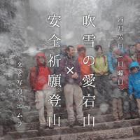 00_atagoyama_title