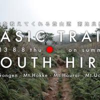 01_hira title6