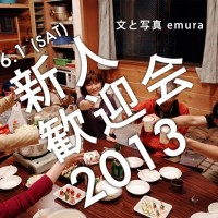 01_kangeikai_title