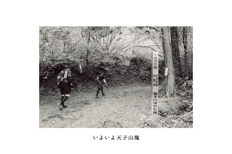 01_tenshiiriguchi