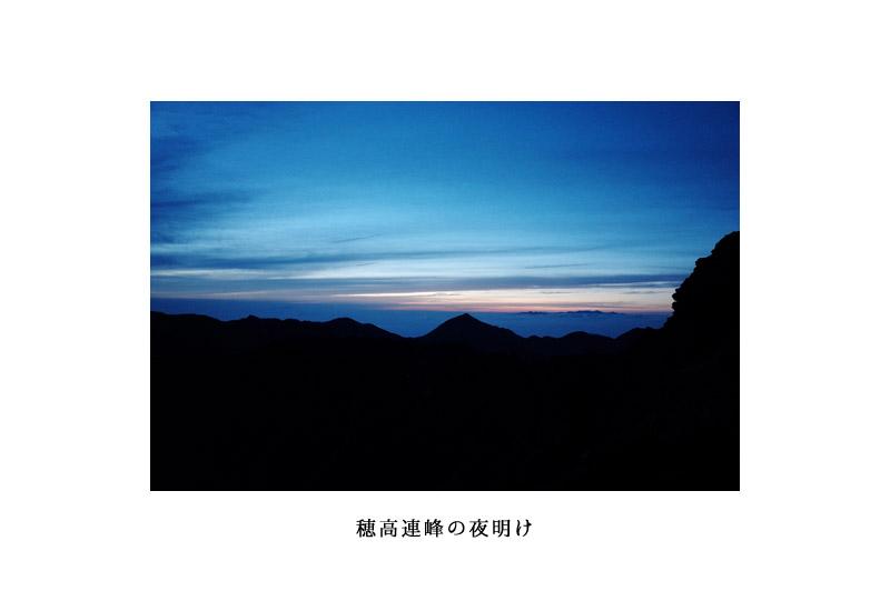 01_yoake