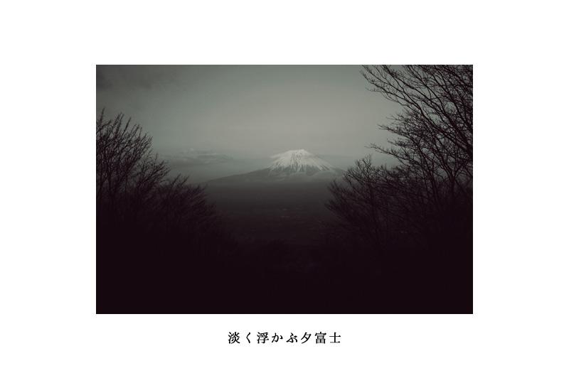05_yufuji