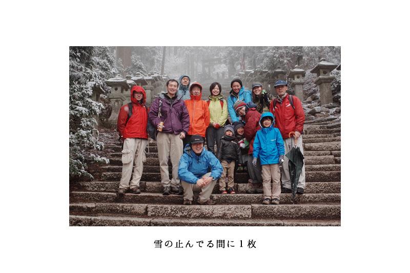 06_shugou