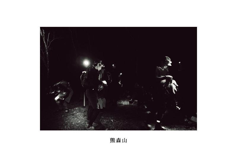 07_kumamori