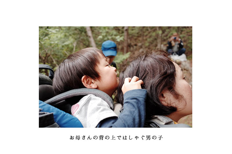 09_asobu_kodomo