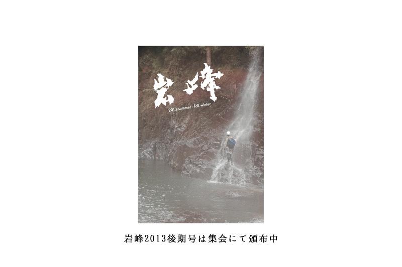 09_gampoh_hanpu