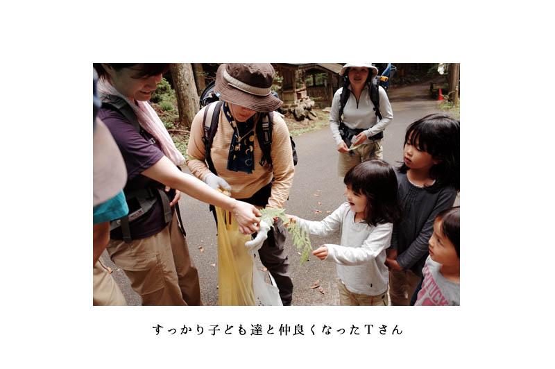 10_nakayoku
