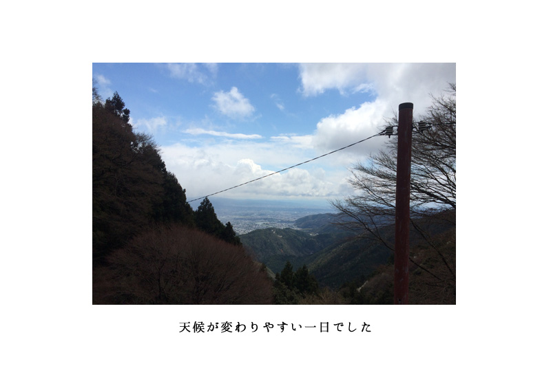 10_tenki
