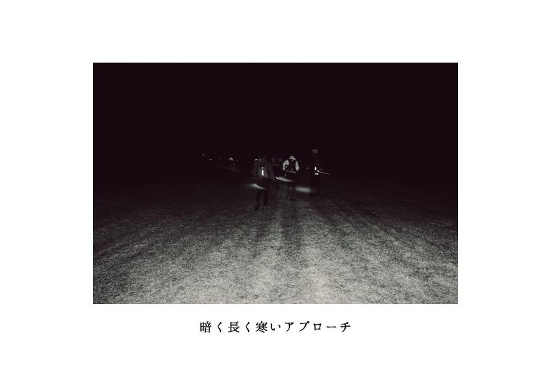 11_nagai