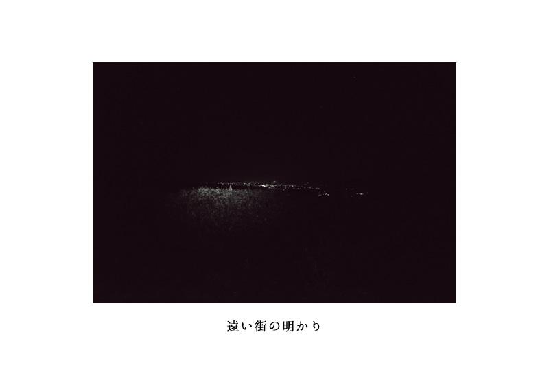 12_machinoakari
