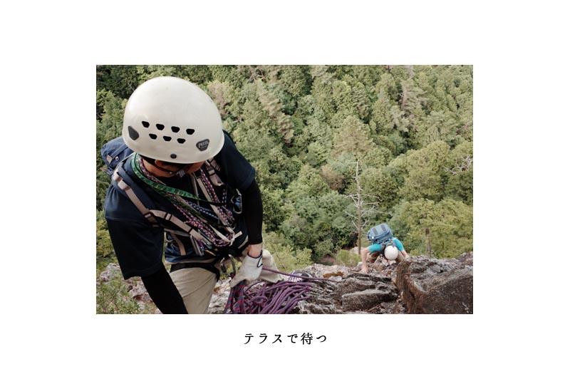 12_terasu