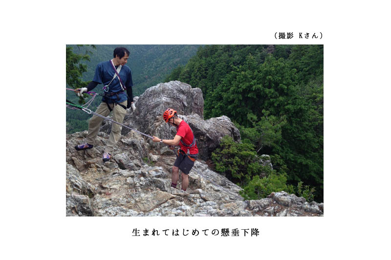 14_kensui