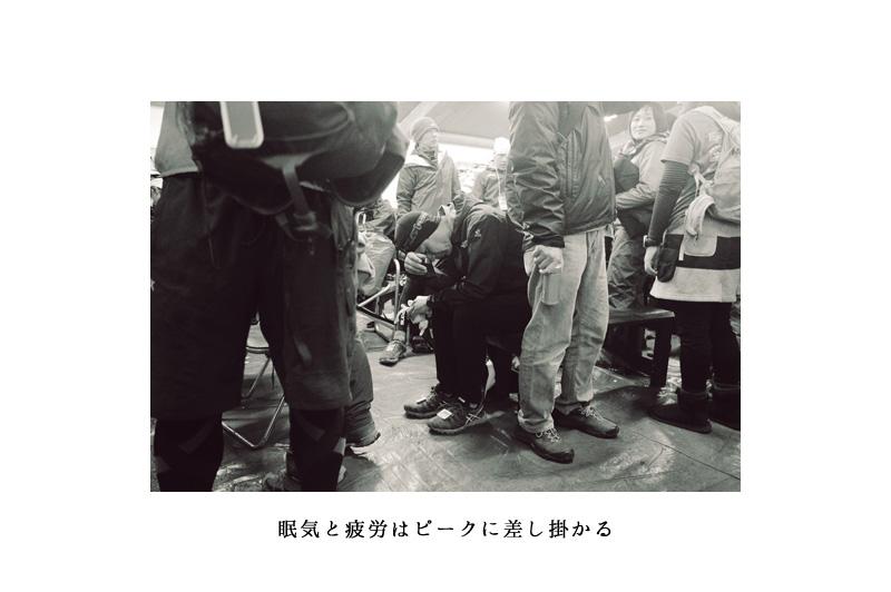 15_hirou