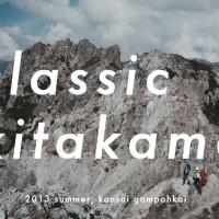kitakama_title1