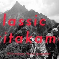 kitakama_title2