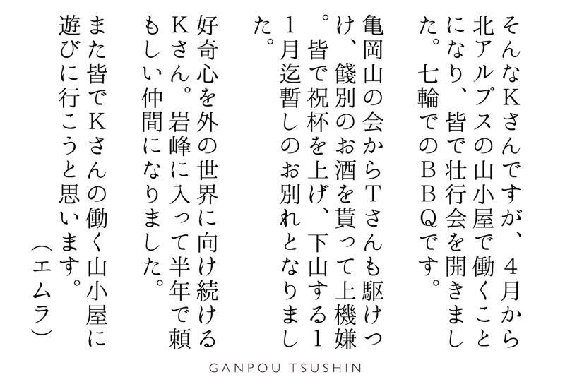 ksan_moji3