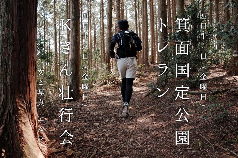 ksan_title