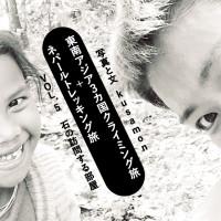 nepal_title1