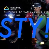 sty2_title
